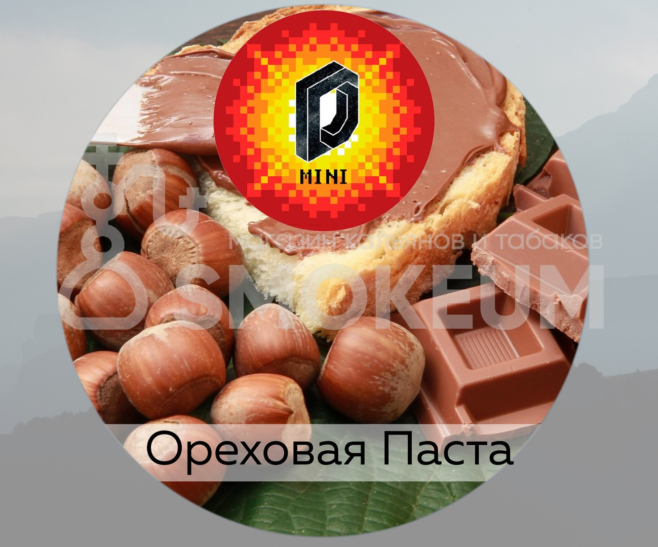 Табак D Tobacco Mini - Ореховая Паста 15 гр
