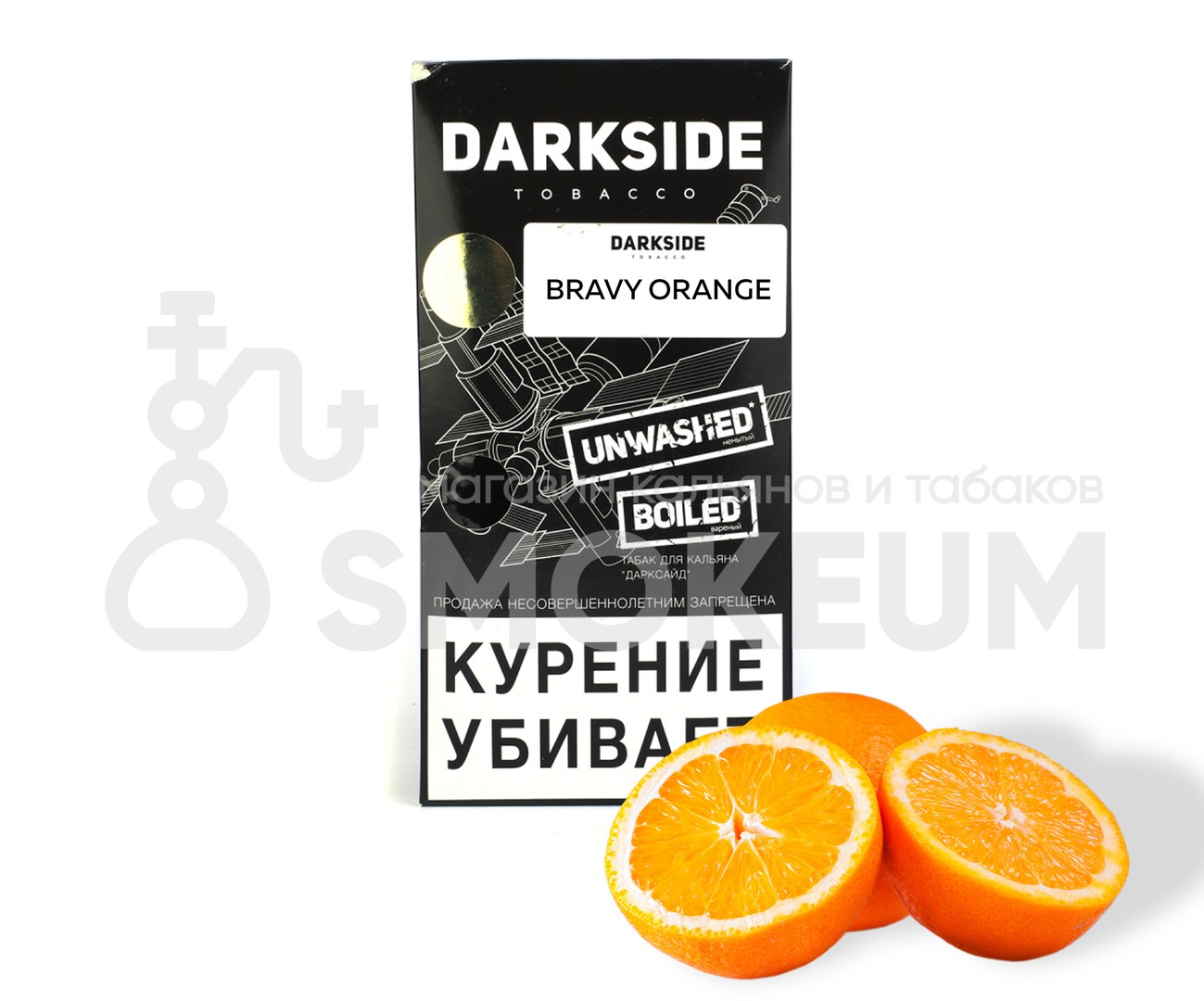 Табак Darkside (Soft) - Bravy Orange (Апельсин) 250 гр