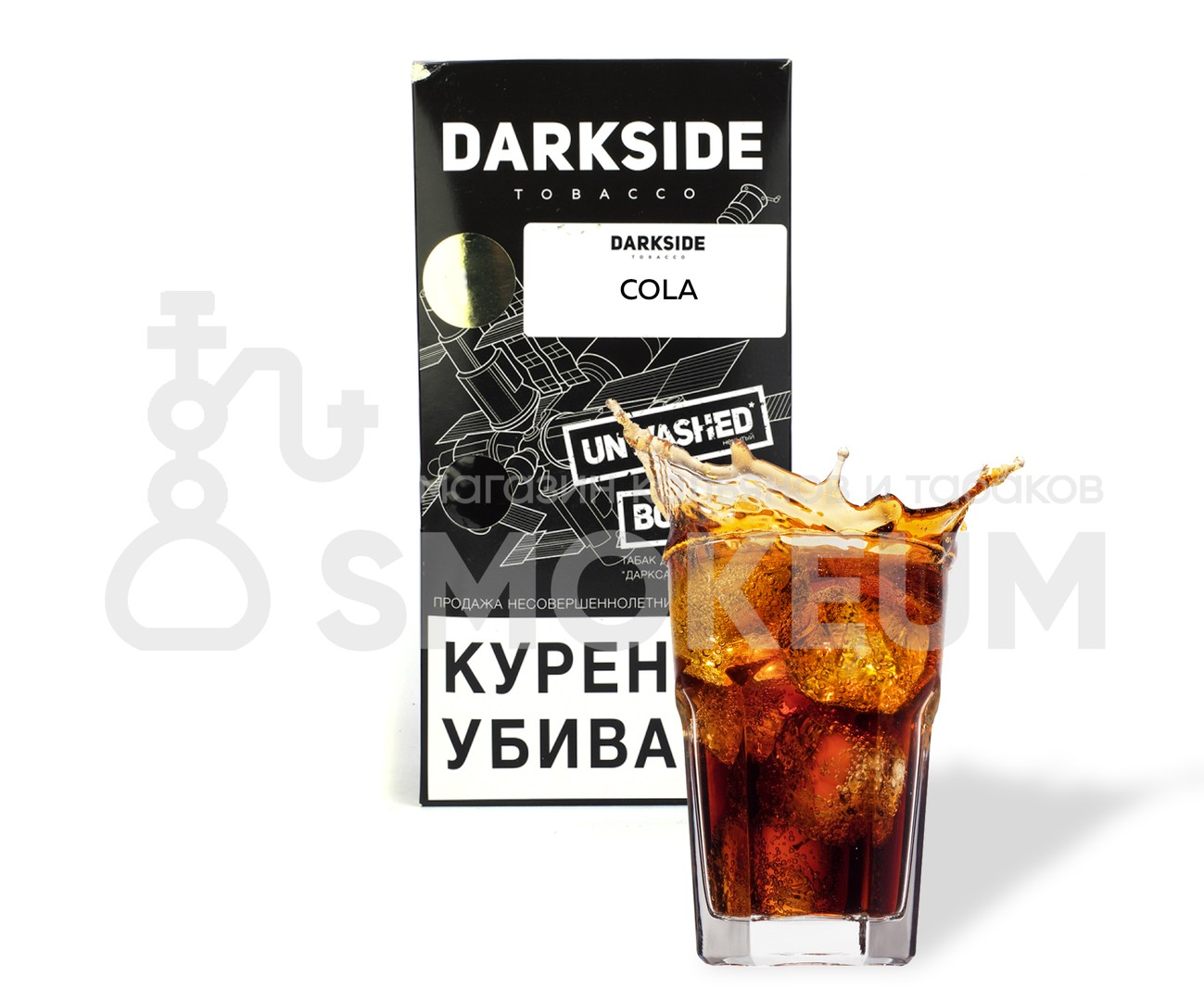 Табак Darkside (Soft) - Cola (Кола) 250 гр