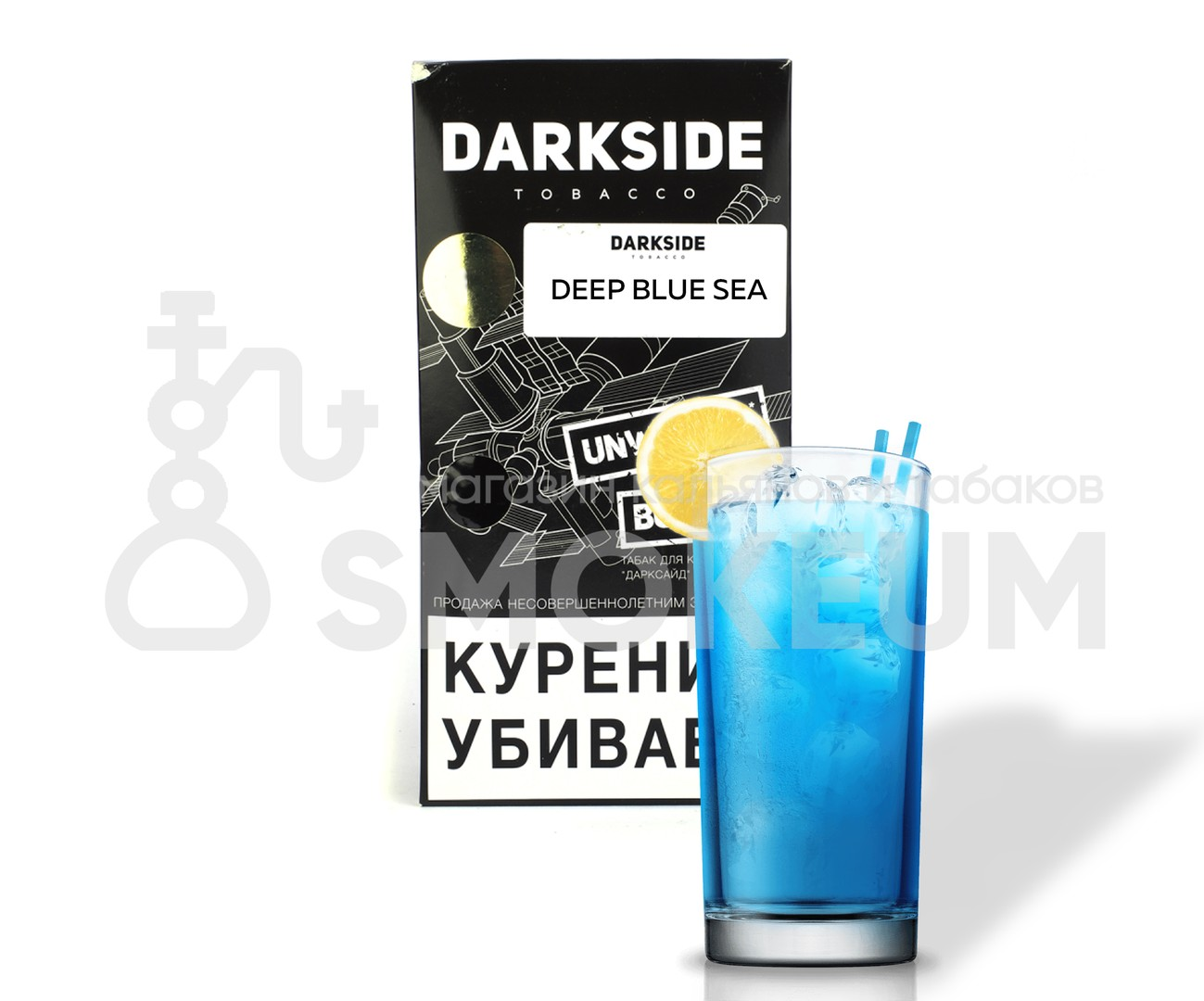 Табак Darkside (Soft) - Deep Blue Sea (Байкал) 250 гр
