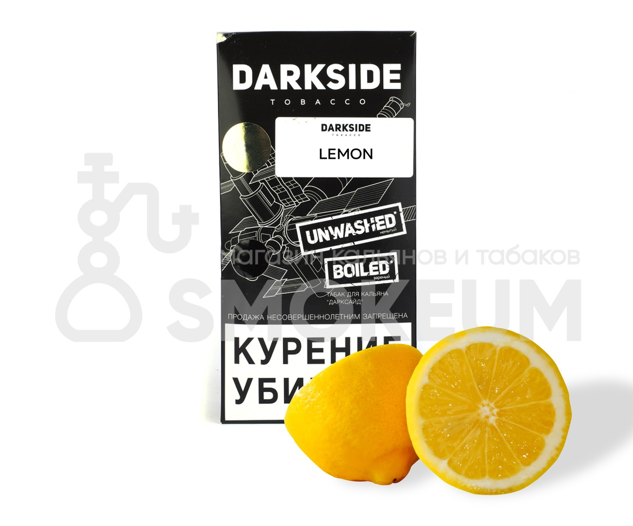 Табак Darkside (Soft) - Lemon (Лимон) 250 гр