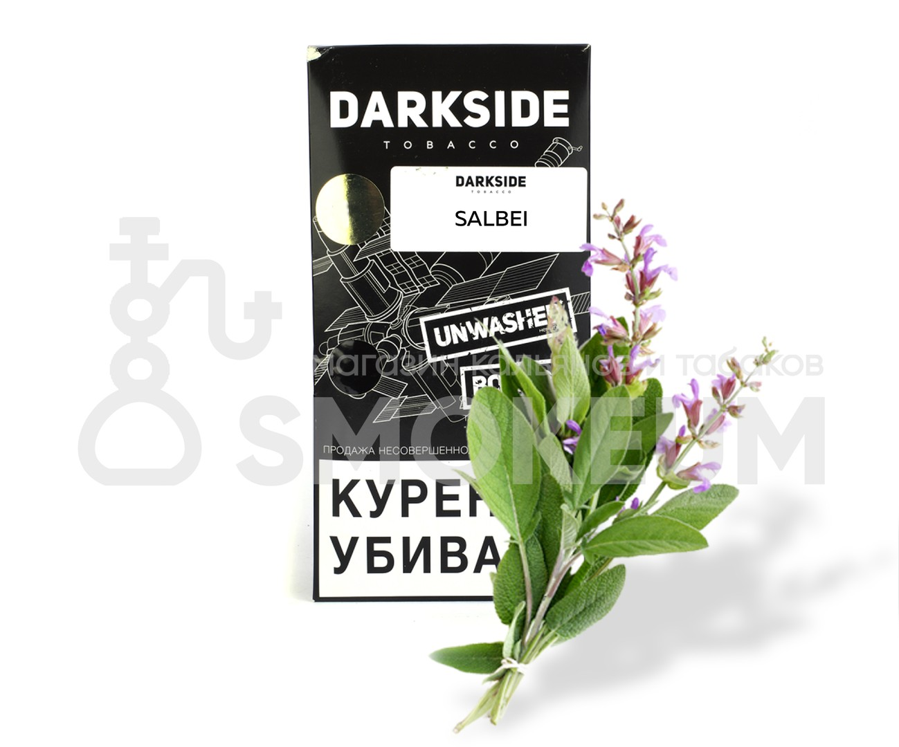 Табак Darkside (Soft) - Salbei (Шалфей) 250 гр