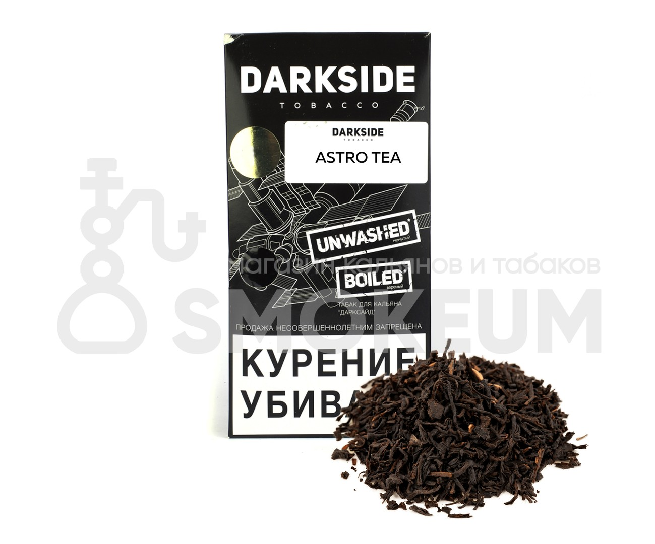 Табак Darkside (Medium) - Astro Tea (Зеленый чай) 250 гр