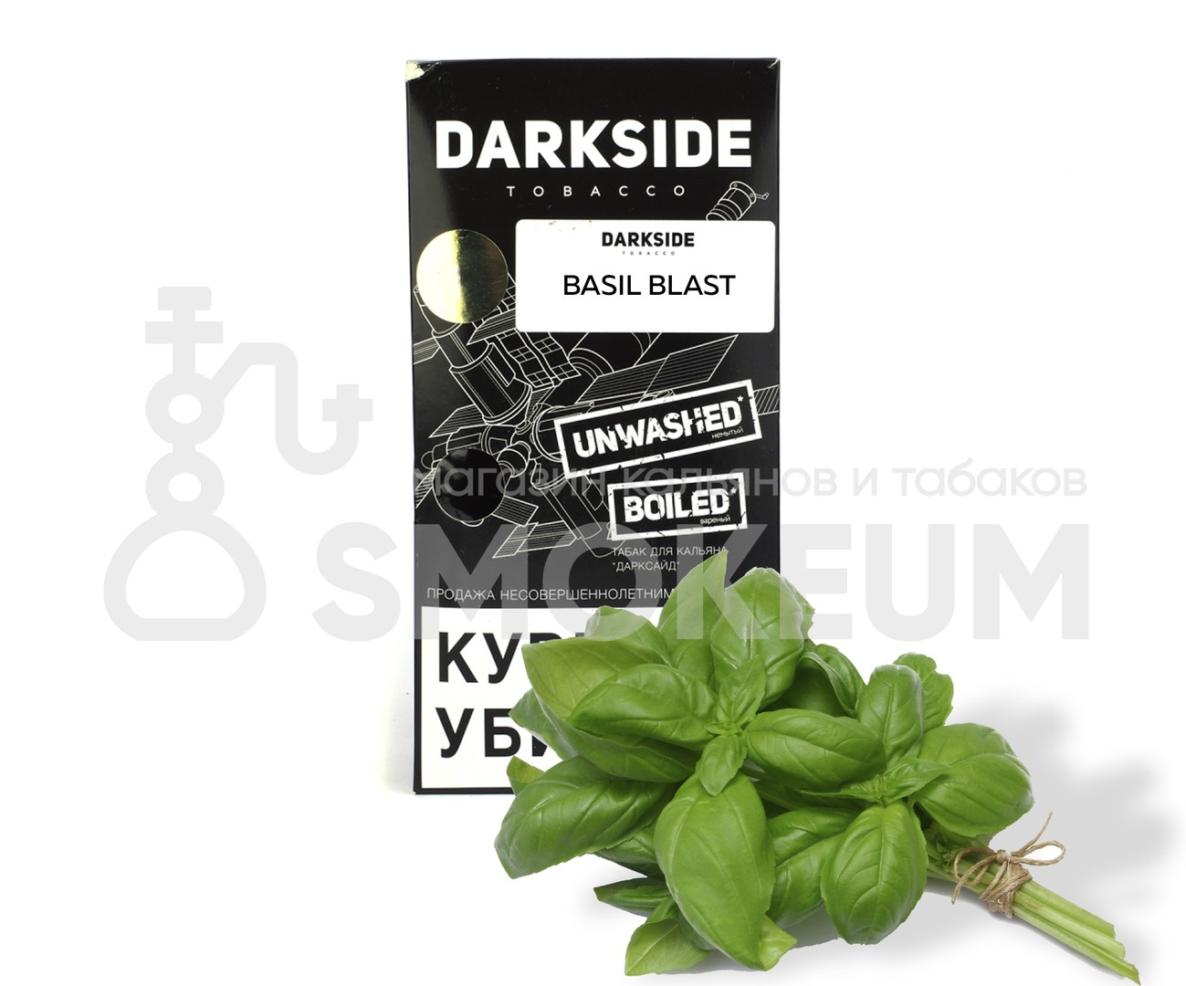 Табак Darkside (Medium) - Basil Blast (Базилик) 250 гр