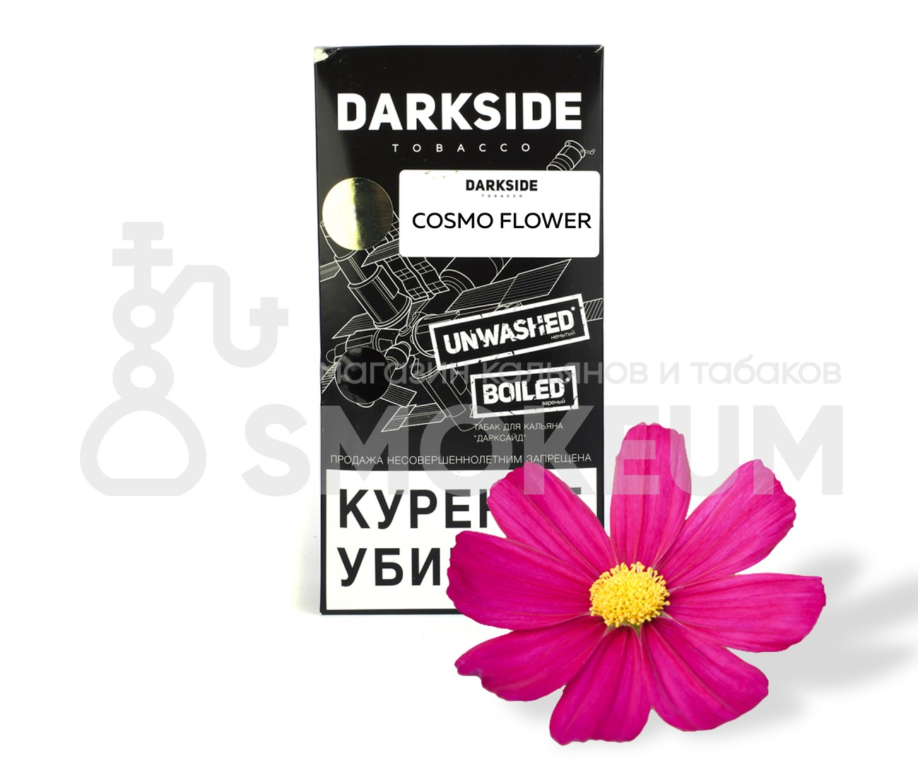 Табак Darkside (Medium) - Cosmo flower (Космо Флауэр) 250 гр