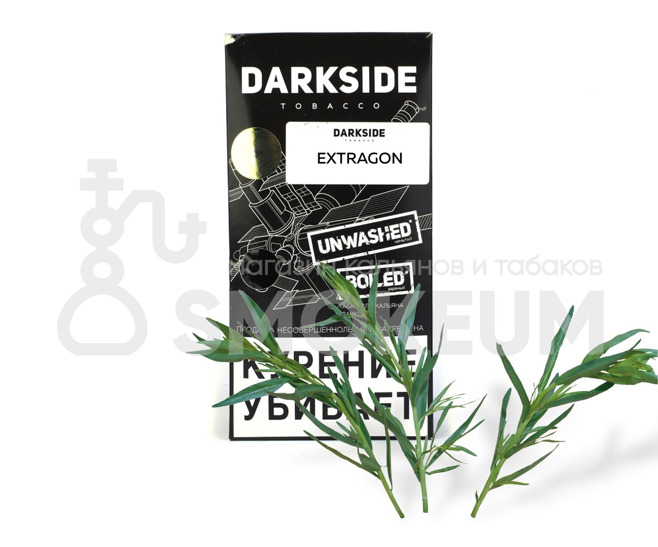 Табак Darkside (Medium) - Extragon (Тархун) 250 гр