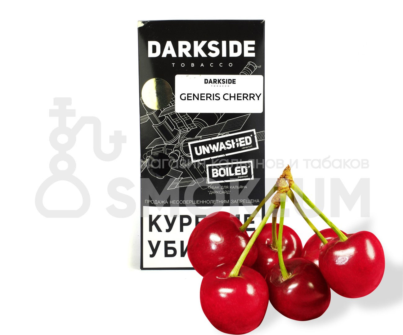 Табак Darkside (Medium) - Generis cherry (Вишня) 250 гр
