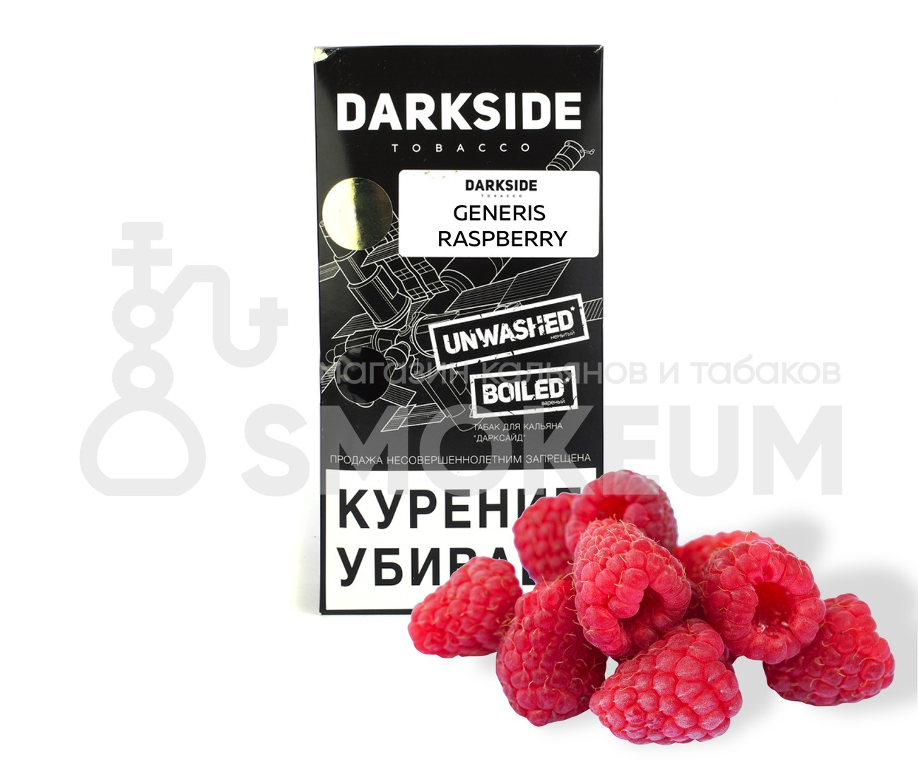 Табак Darkside (Medium) - Generis raspberry (Малина) 250 гр