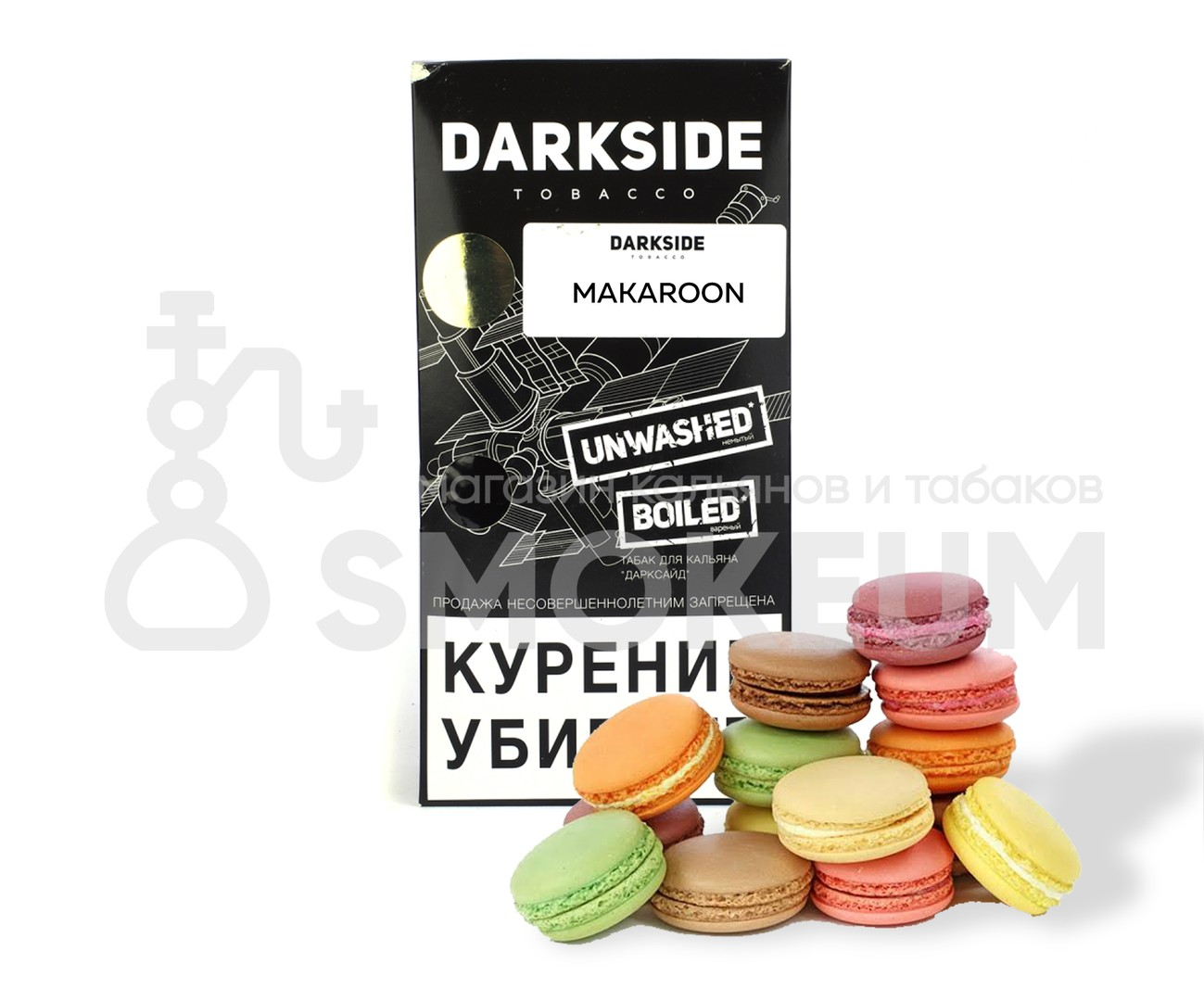 Табак Darkside (Medium) - Makaroon (Печенье) 250 гр