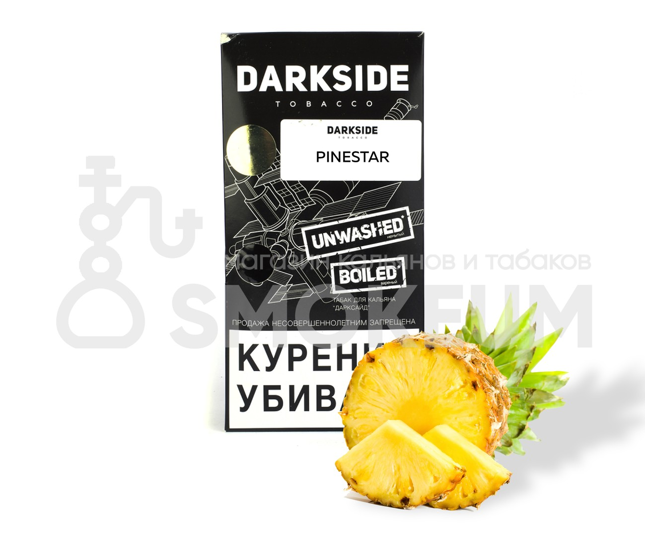 Табак Darkside (Medium) - Pinestar (Ананас) 250 гр