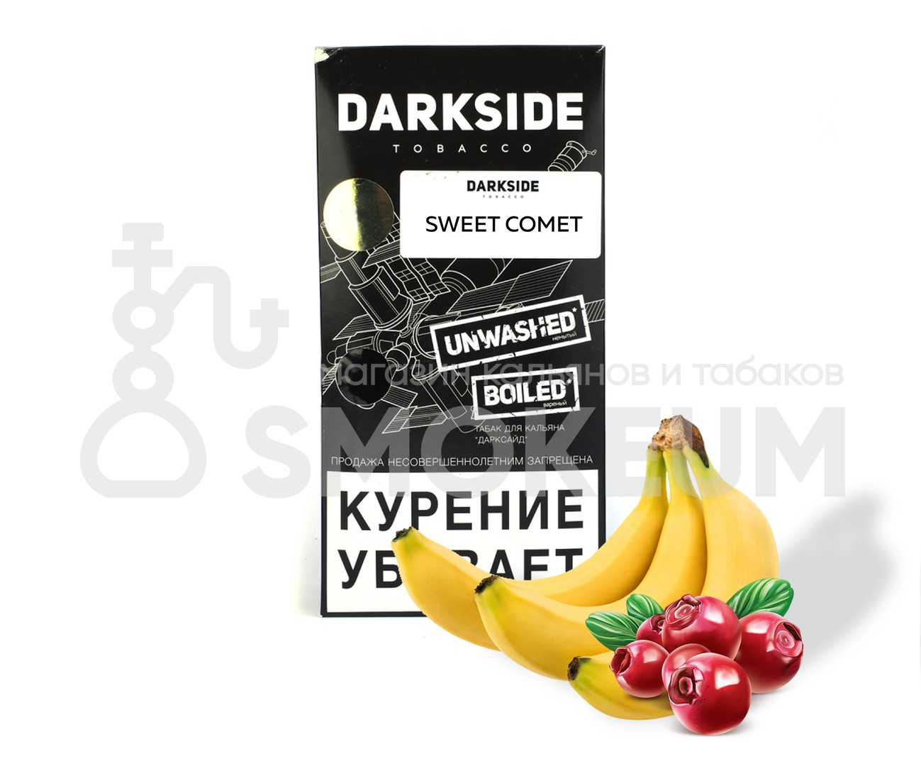 Табак Darkside (Medium) - Sweet comet (Свит Комет) 250 гр