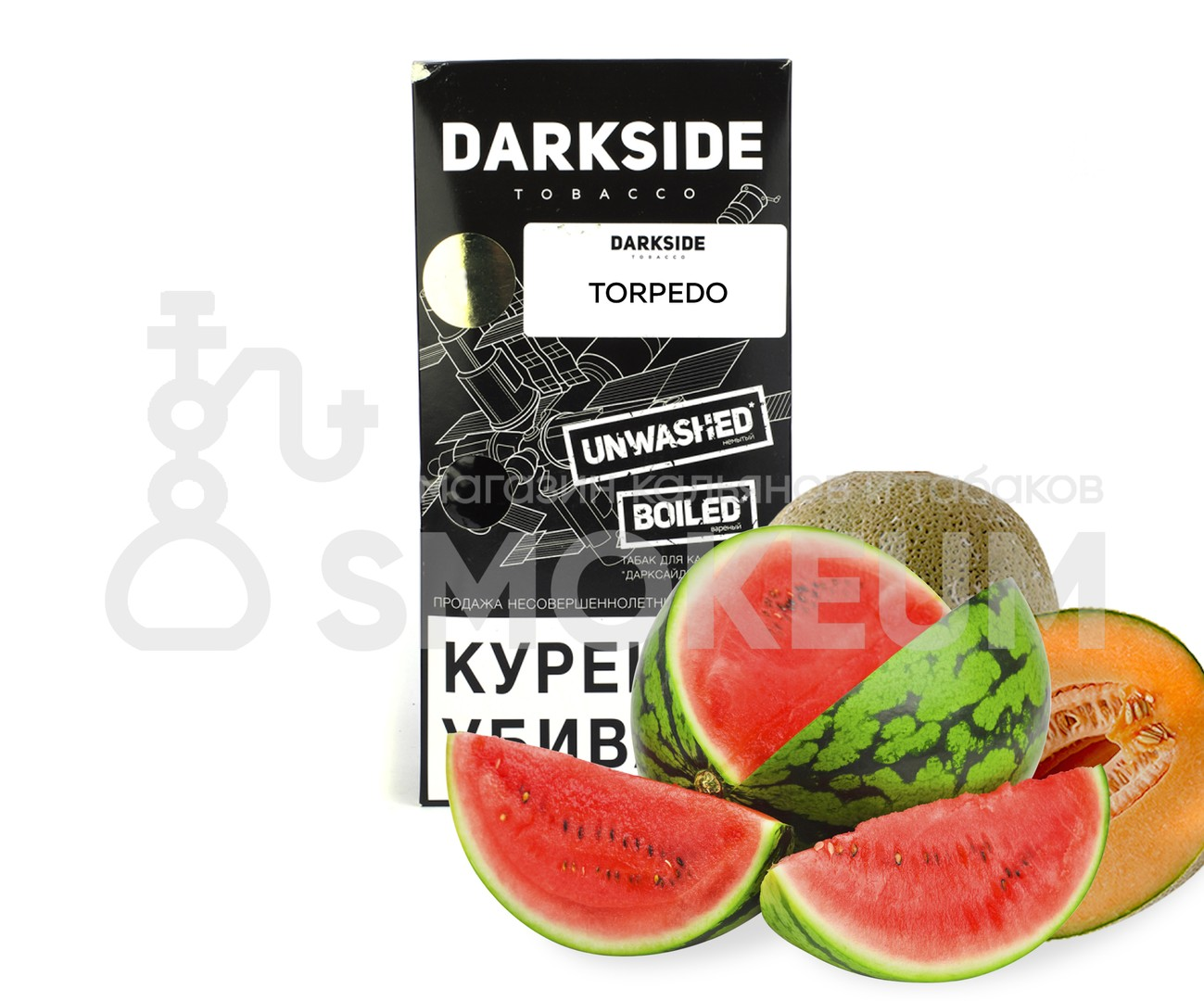 Табак Darkside (Medium) - Torpedo (Арбуз, Дыня) 250 гр