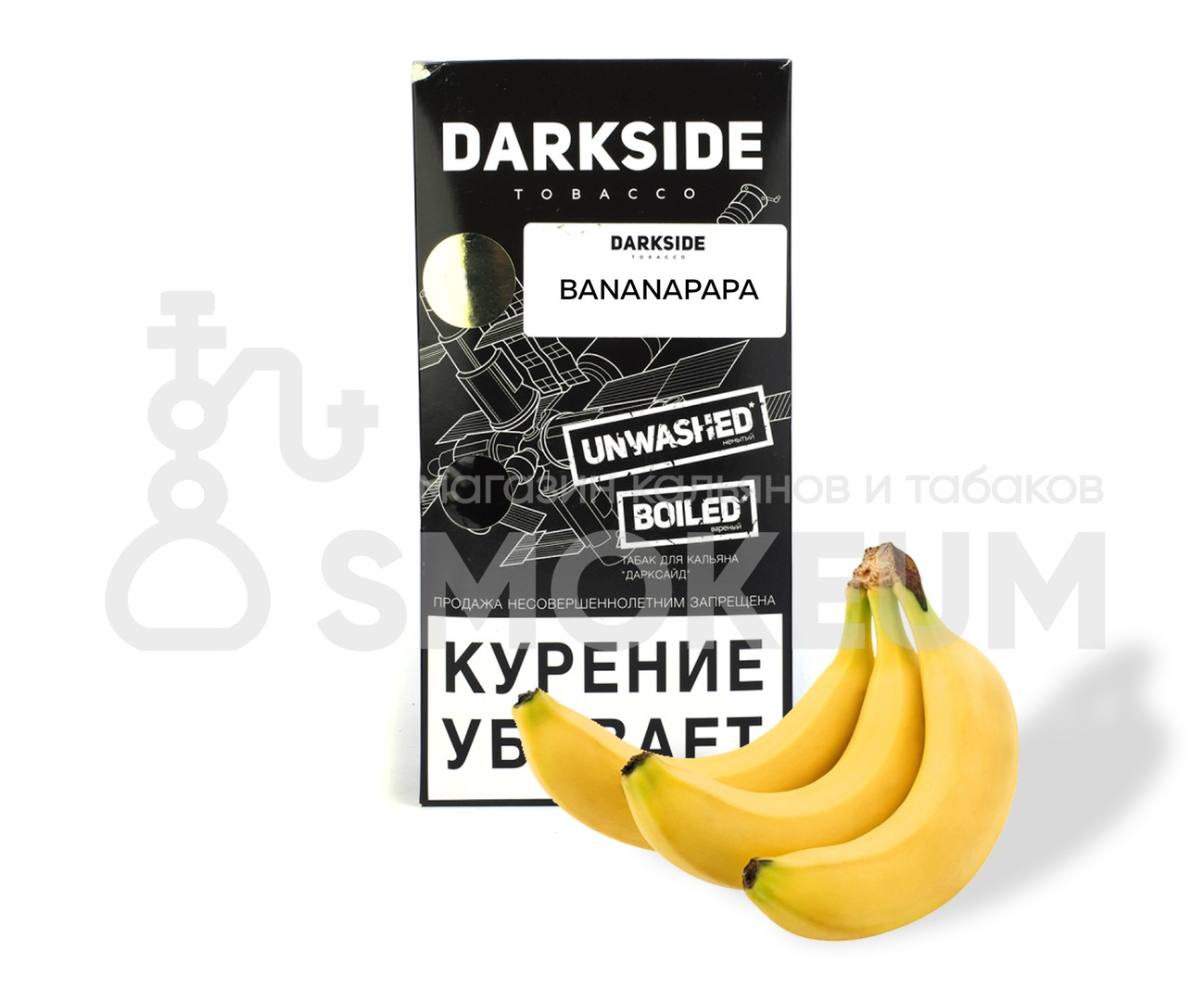 Табак Darkside (Medium) - Bananapapa (Банан) 100 гр