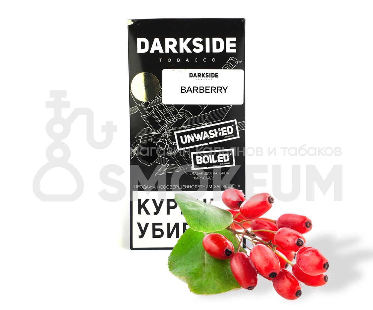 Табак Darkside (Medium) - Barberry Gum (Барбарис) 100 гр