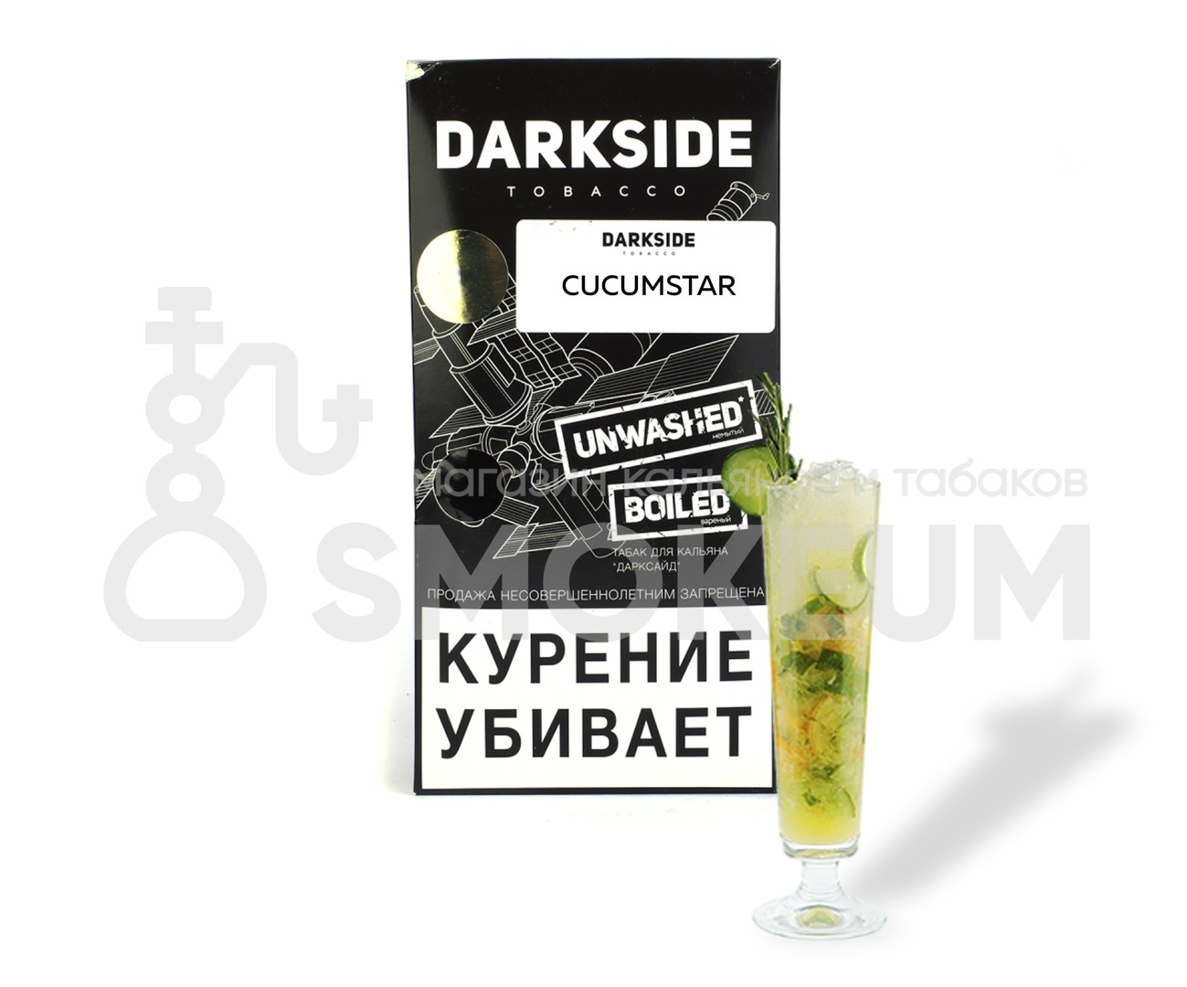 Табак Darkside (Medium) - Cucumstar (Огурец) 100 гр