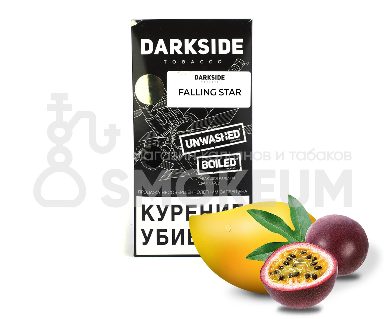 Табак Darkside (Medium) - Falling star (Манго Маракуйя) 100 гр