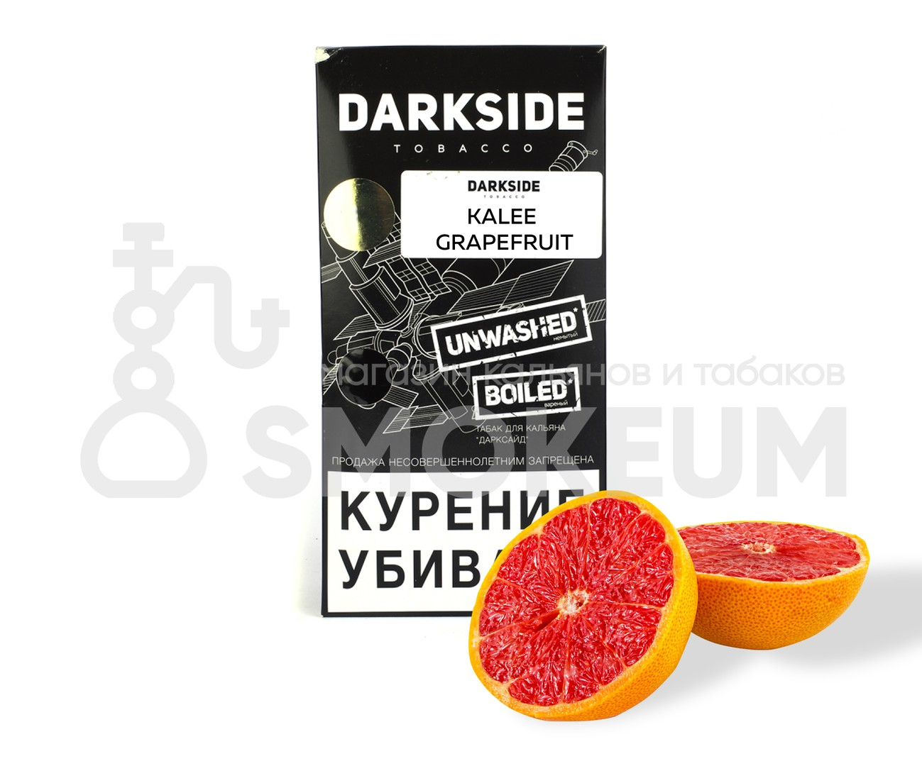 Табак Darkside (Soft) - Kalee grapefruit (Грейпфрут) 100 гр