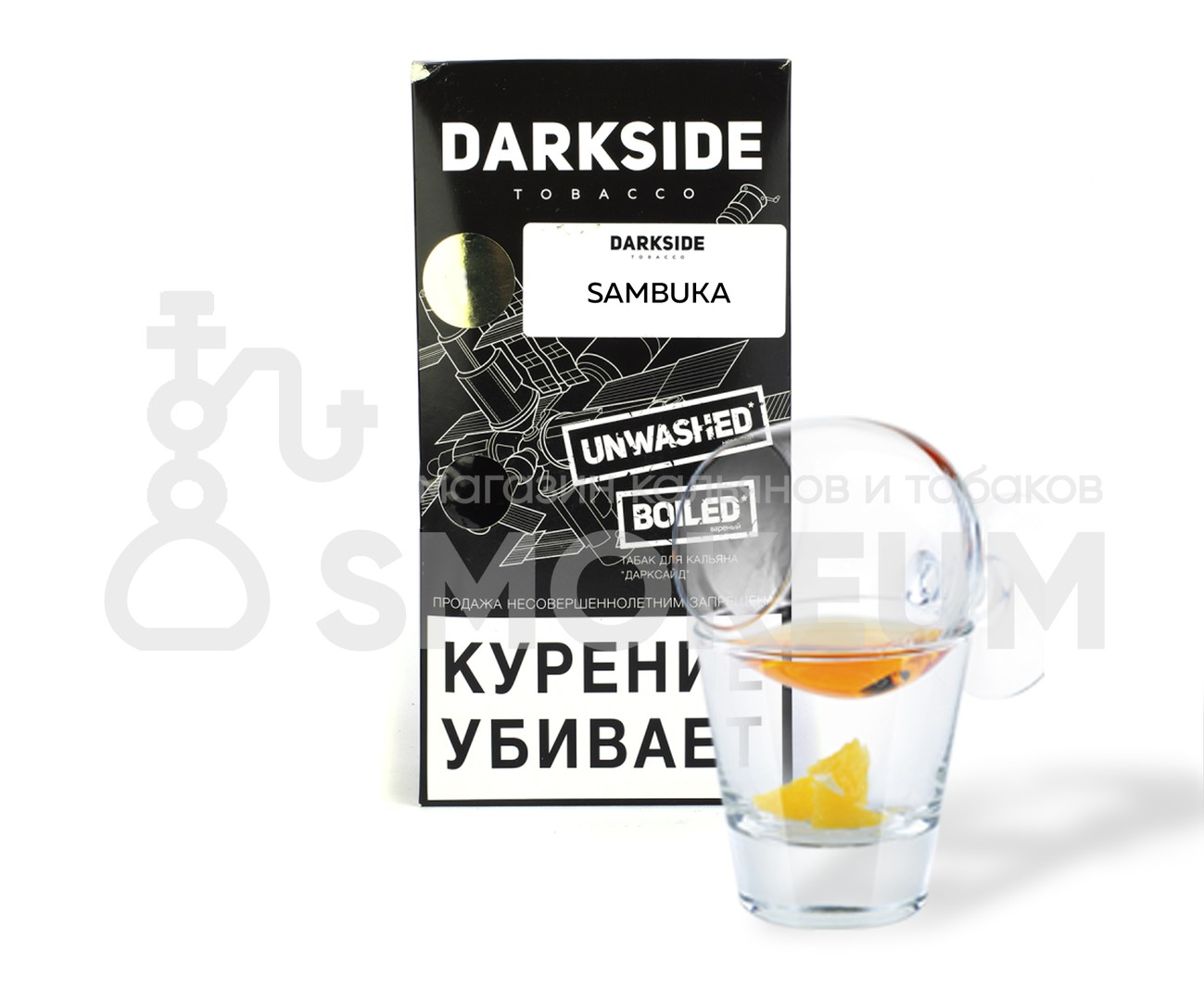Табак Darkside (Medium) - Sambuka (Самбука) 100 гр