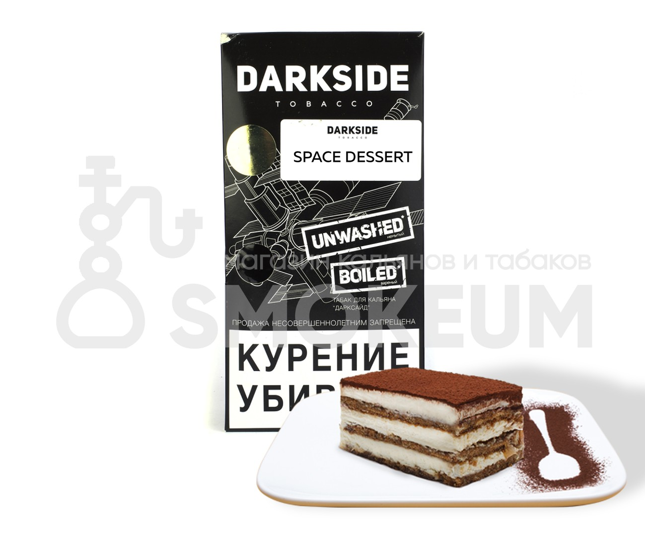 Табак Darkside (Medium) - Space Dessert (Тирамису) 100 гр