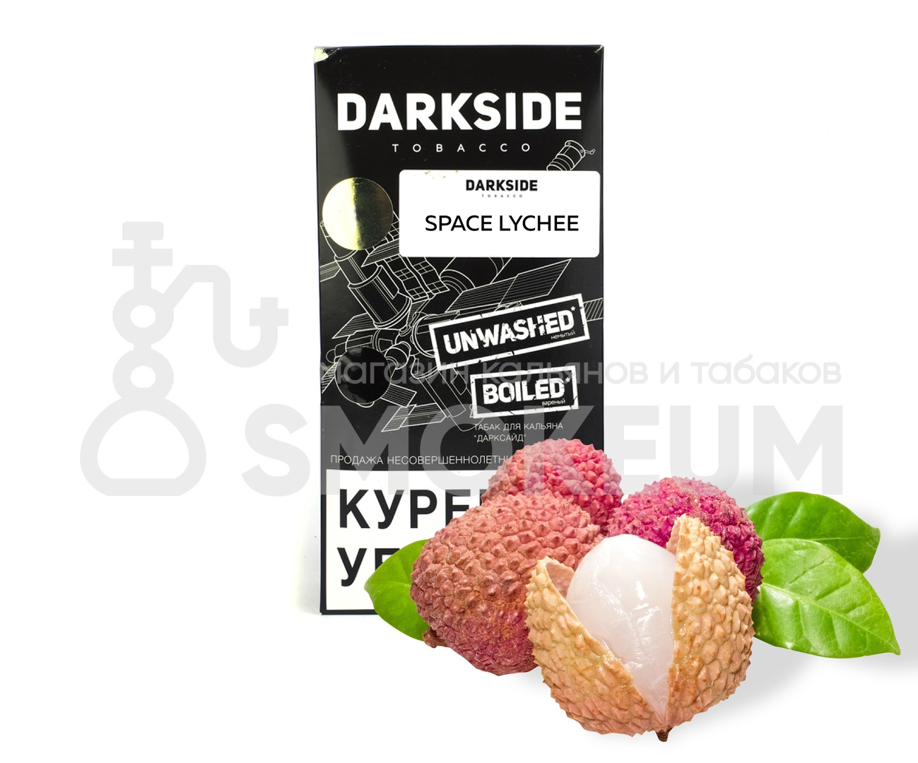 Табак Darkside (Medium) - Space lychee (Спейс Личи) 100 гр