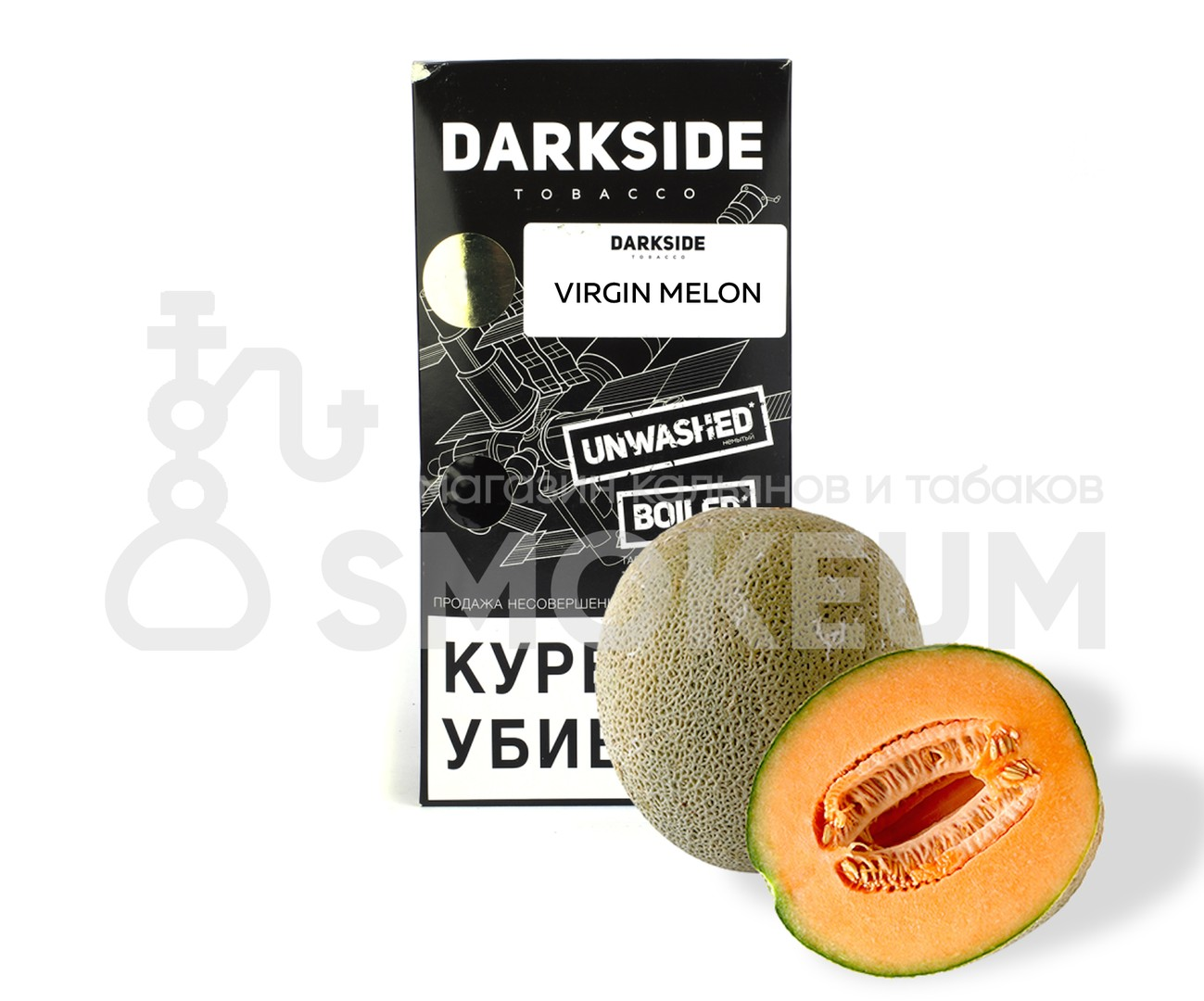 Табак Darkside (Medium) - Virgin Melon (Дыня) 100 гр