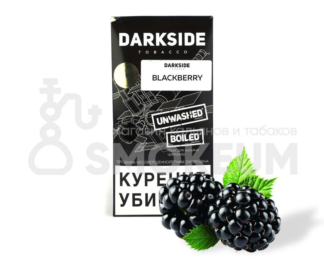 Табак Darkside (Soft) - Blackberry (Ежевика) 100 гр