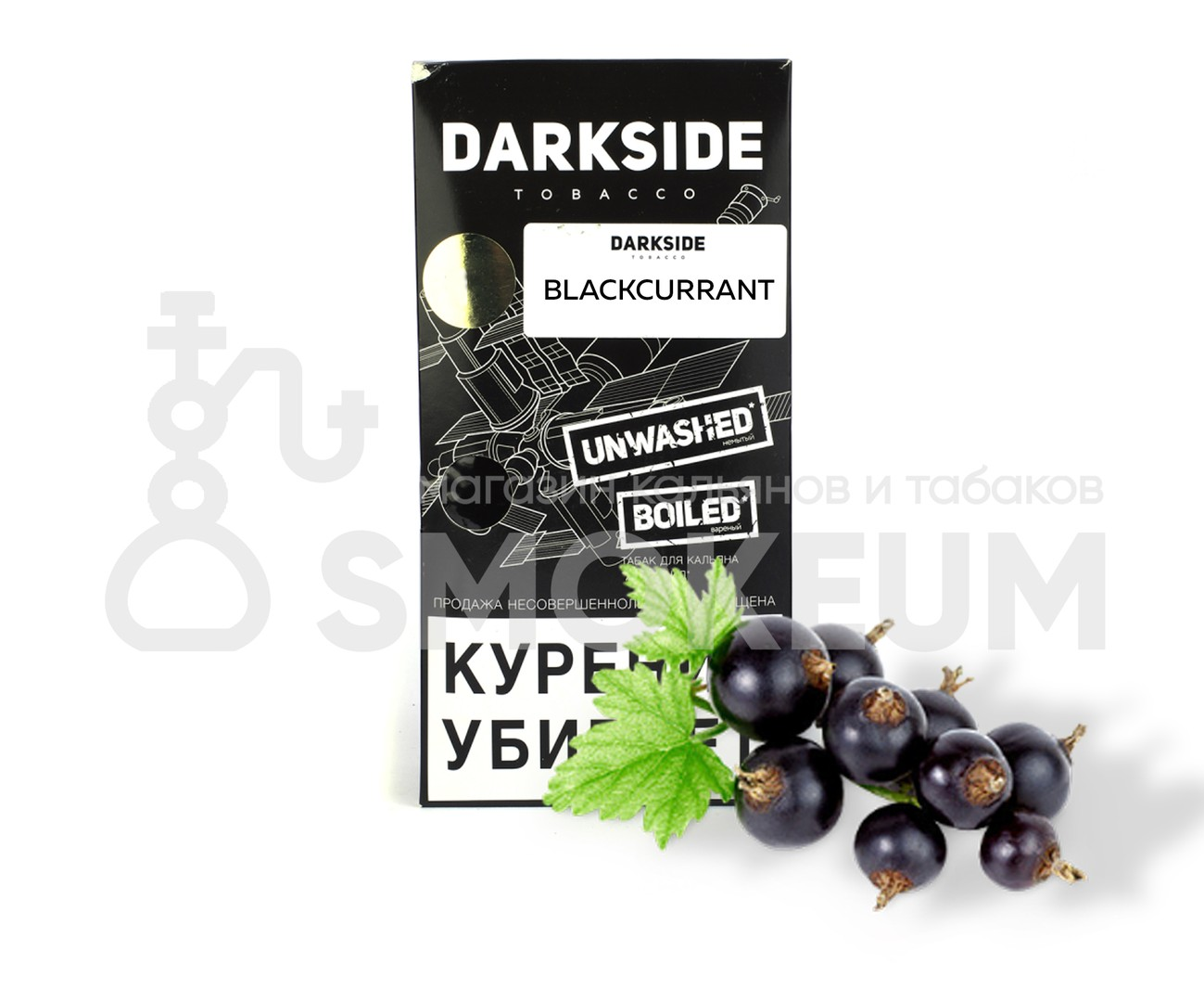 Табак Darkside (Soft) - Blackcurrant (Чёрная смородина) 100 гр