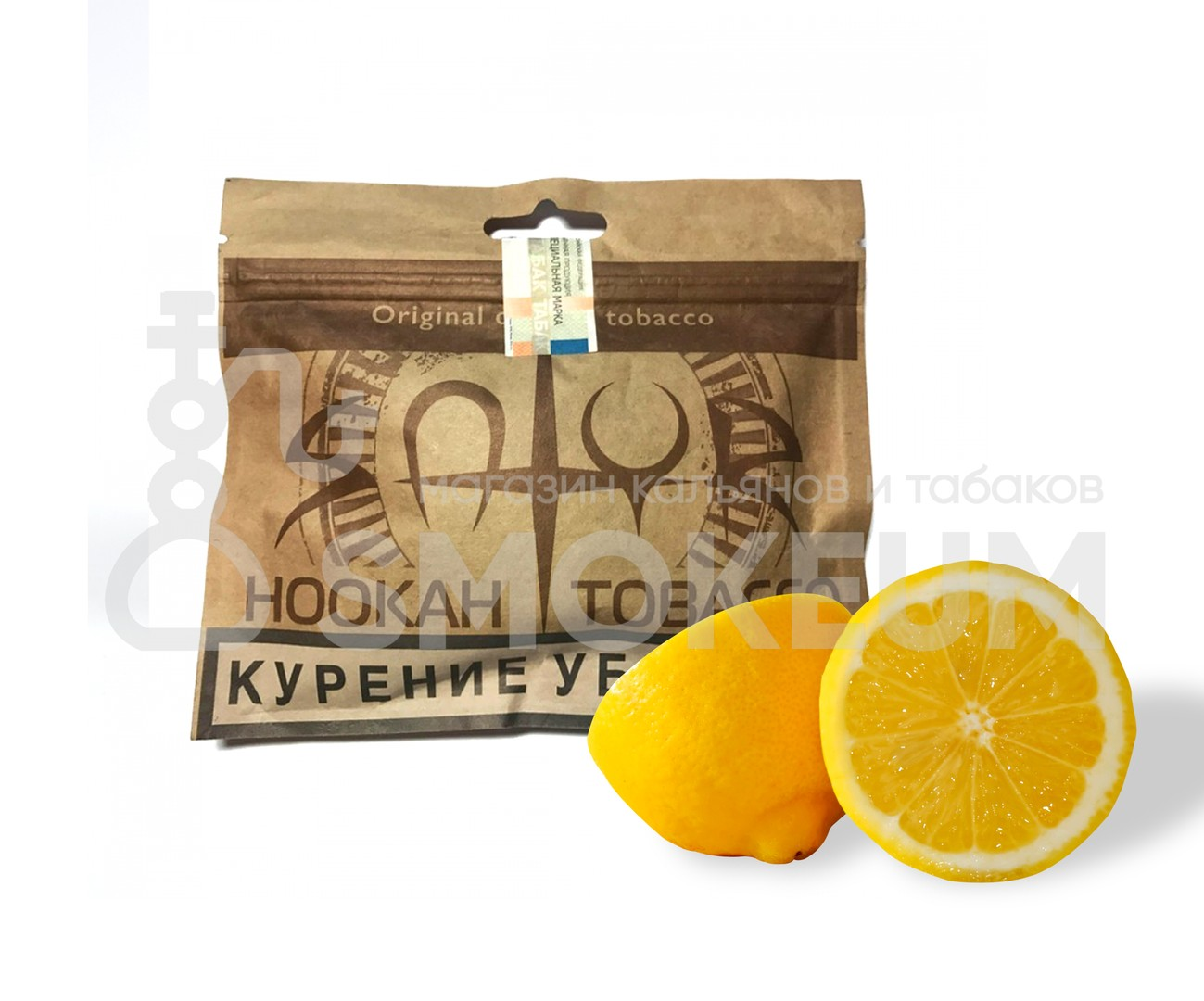 Табак Satyr Craft - Lemon (Лимон) 100 гр