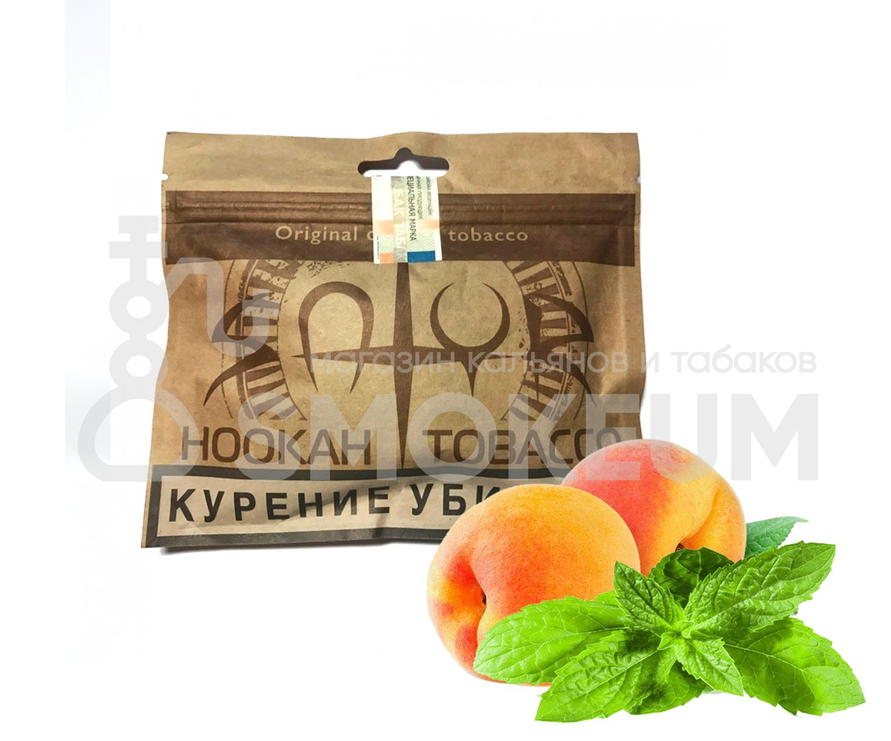 Табак Satyr Craft - Peach mint (Персик - Ментол) 100гр