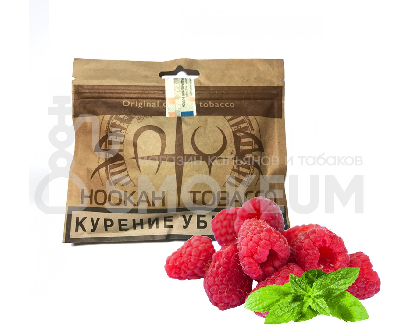 Табак Satyr Craft - Raspberry mint (Малина - Мята) 100 гр