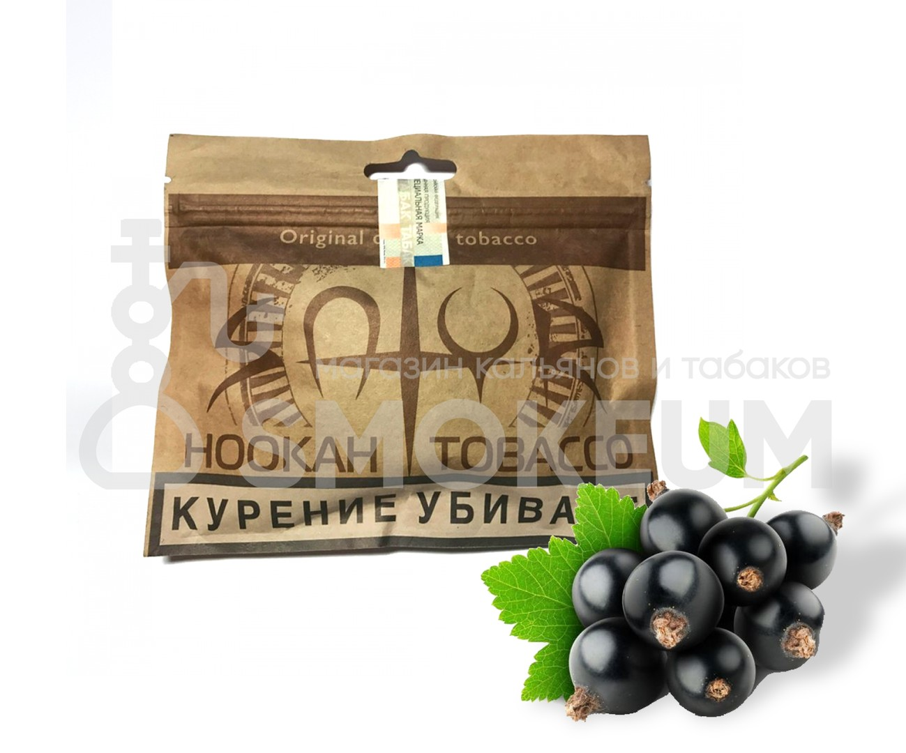 Табак Satyr Craft - Black currant (Чёрная смородина) 100 гр