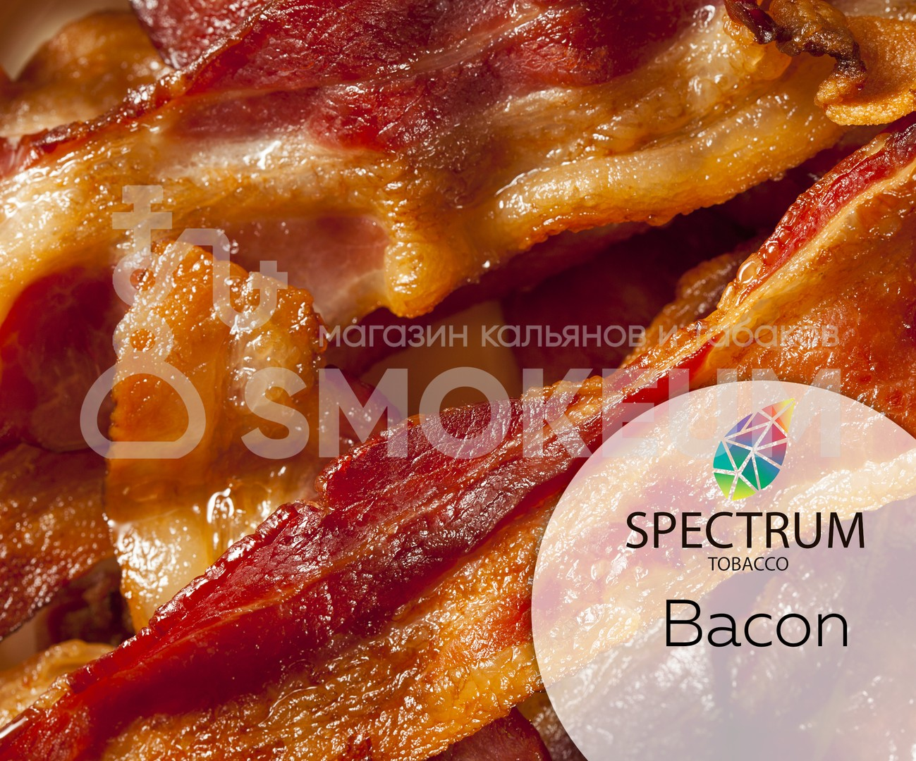 Табак Spectrum - Bacon (Бекон) 100 гр
