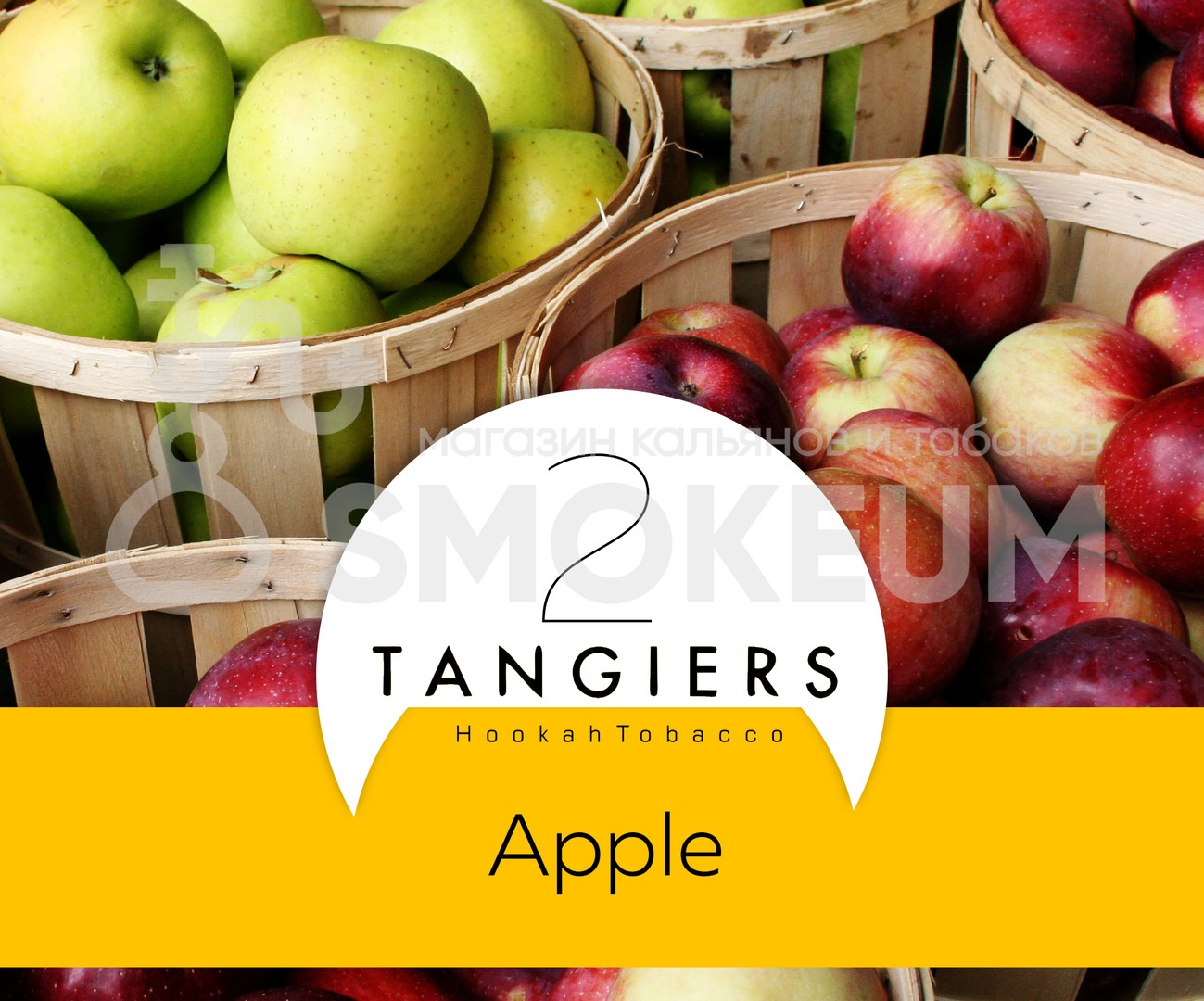 Табак Tangiers - Apple Noir (Яблоко) 250 гр