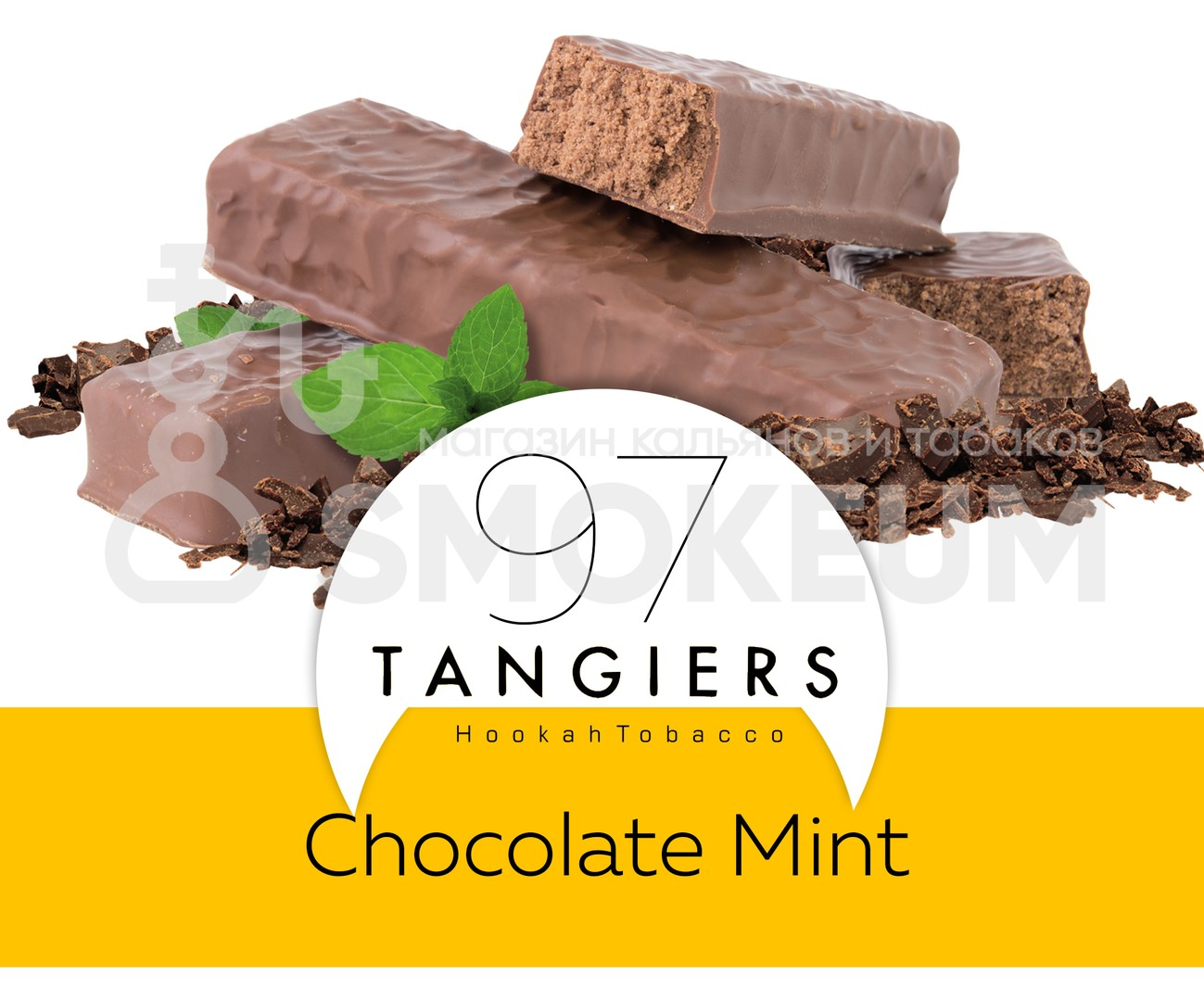 Табак Tangiers - Chocolate Mint Noir (Шоколад - Мята) 250 гр