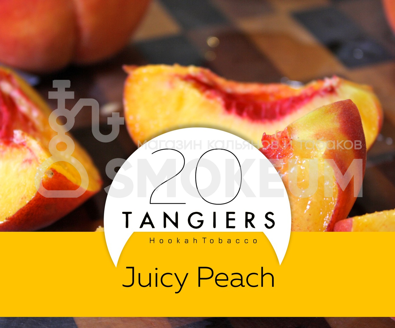 Табак Tangiers - Juicy Peach Noir (Персик) 250 гр