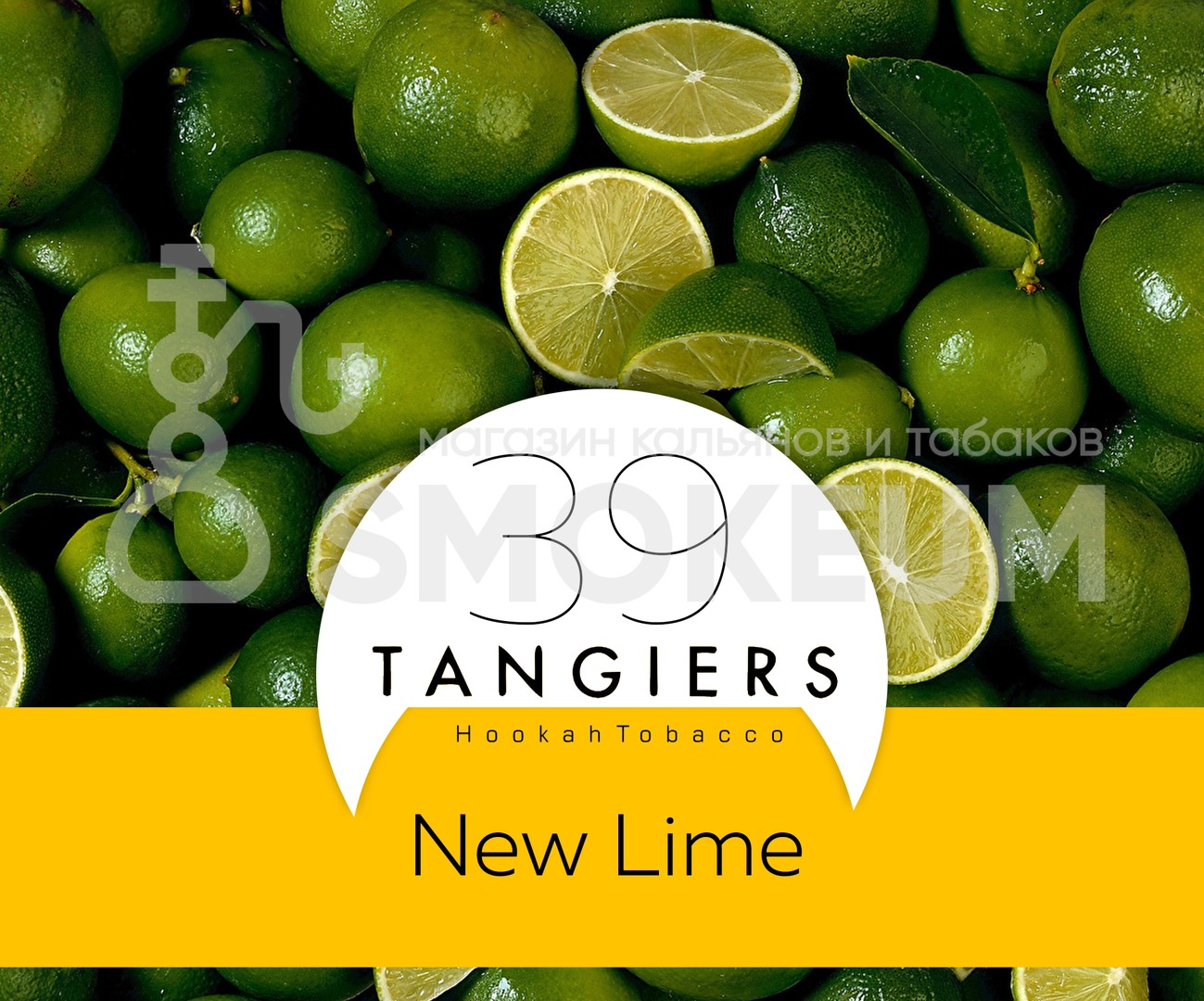 Табак Tangiers - New Lime Noir (Новый Лайм) 250 гр