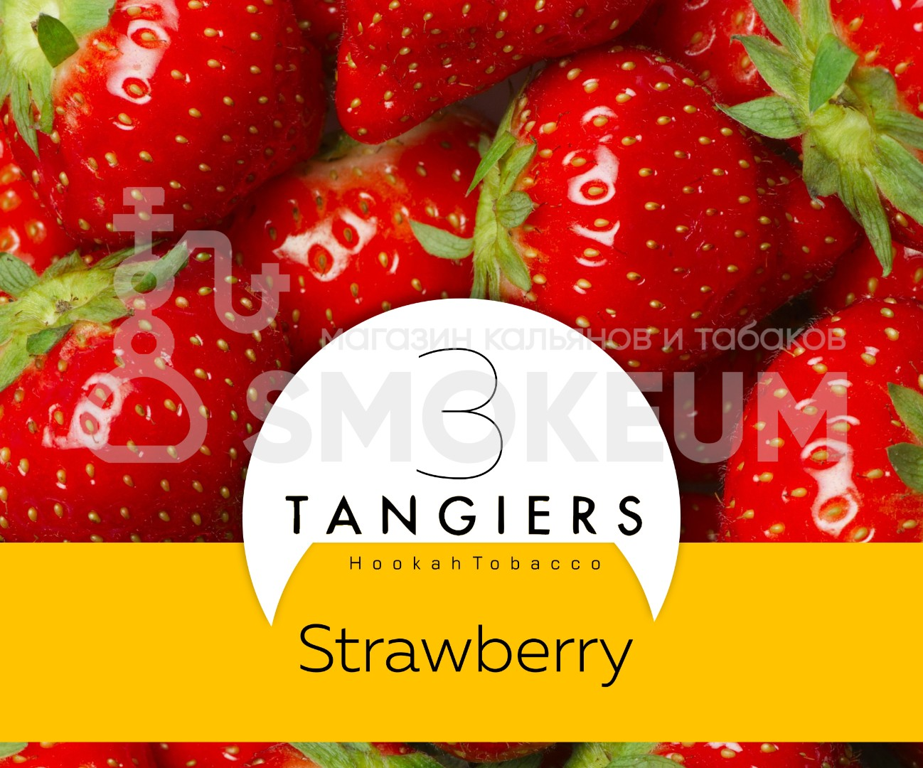 Табак Tangiers - Strawberry Noir (Клубника) 250г