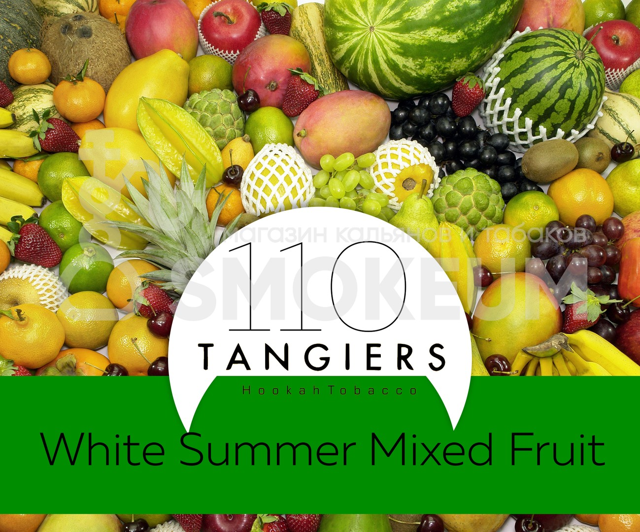 Табак Tangiers - White Summer Mixed Fruit Birquq (Фрукты Белого Лета) 250 гр