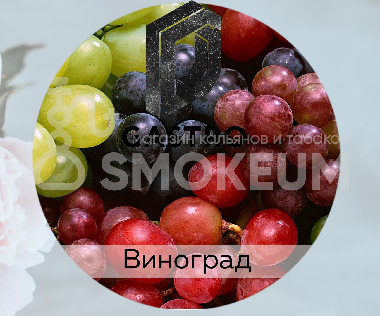 Табак D Tobacco Mini - Арбуз 15 гр